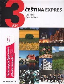 Obálka titulu Čeština expres 3 - A2/1 - rusky + CD