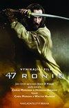 Obálka knihy 47 Roninů