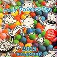 Kalendář malého poseroutky 2015 - obálka