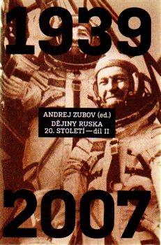 Obálka titulu Dějiny Ruska 20. století -  2. díl