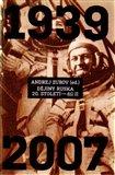 Dějiny Ruska 20. století -  2. díl (1939 - 2007) - obálka