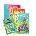 Komisař Vrťapka - Sebrané spisy 1-3 (komplet 3 knihy + odznáčky) - obálka