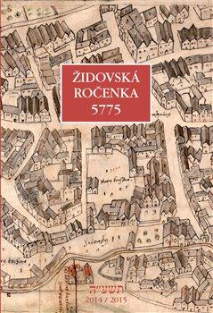 Židovská ročenka 5775, 2014/2015