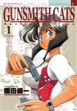 Gunsmith Cats 1 - obálka