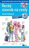Řecký slovník na cesty - obálka