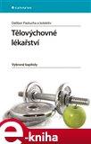 Tělovýchovné lékařství (Elektronická kniha) - obálka