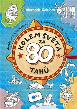 Kolem světa za 80 tahů. Zeměpisné omalovánky a zábavné úkoly pro děti - Alexandr Golubev