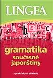 Gramatika současné japonštiny - obálka