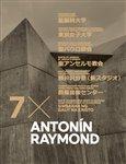 Antonín Raymond 7x - obálka
