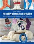 Ponožky pletené na kroužku (50 jednoduchých návodů na pletení bez jehlic) - obálka