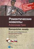 Romantické novely - obálka
