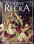 Dějiny Řecka - obálka