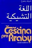 Čeština pro Araby - obálka