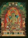 Zápisník - Tara, Female Buddha