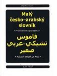 Malý česko-arabský slovník - obálka