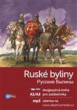 Ruské byliny A1/A2 (dvojjazyčná kniha pro začátečníky) - obálka