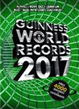 Guinness World Records 2017 - obálka