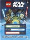 Obálka knihy Lego Star Wars: Oficiální ročenka 2016
