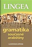 Gramatika současné arabštiny - obálka