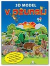 Obálka knihy Džungle – 3D model