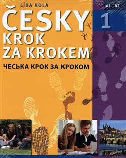 Česky krok za krokem 1 - ukrajinská. ukrajinská - Lída Holá