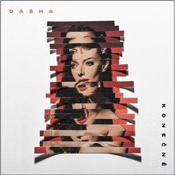 Konečně - Dasha