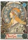 Obálka knihy Nástěnný kalendář Alfons Mucha 2020, 33 × 46 cm