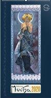 Obálka knihy Nástěnný kalendář Alfons Mucha 2020, 33 × 64 cm