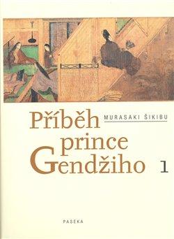 Obálka titulu Příběh prince Gendžiho 1.