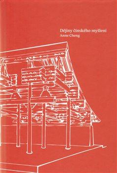 Obálka titulu Dějiny čínského myšlení
