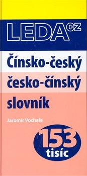 Obálka titulu Čínsko-český česko-čínský slovník