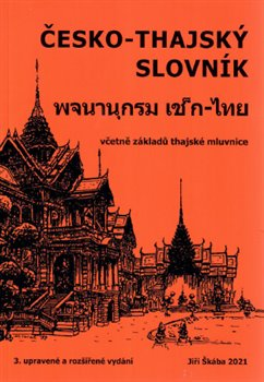 Obálka titulu Česko-Thajský slovník