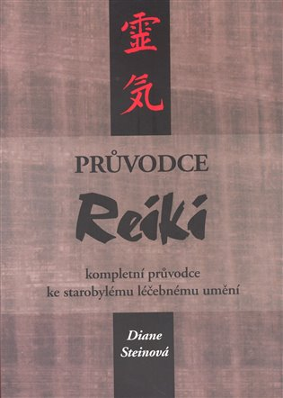 Průvodce Reiki:Kompletní průvodce ke starobylému léčebnému umění - Diane Steinová | Booksquad.ink