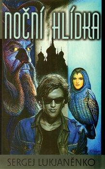 Obálka titulu Noční hlídka