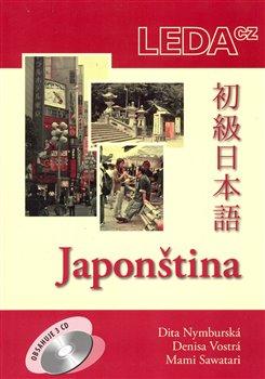 Obálka titulu Japonština
