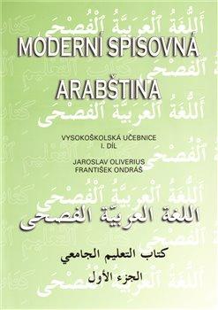 Obálka titulu Moderní spisovná arabština