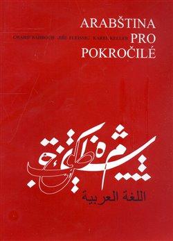 Obálka titulu Arabština pro pokročilé