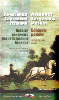 Obálka titulu Bělkinovy povídky