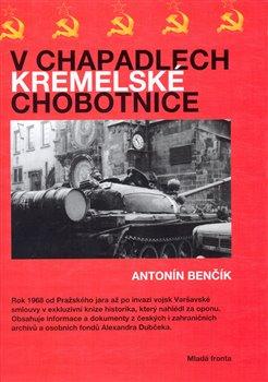 Obálka titulu V chapadlech kremelské chobotnice