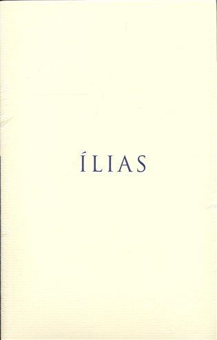 Ílias
