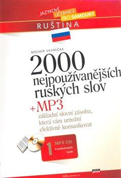 Obálka titulu 2000 nejpoužívanějších ruských slov + MP3