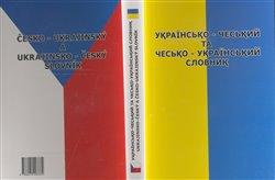 Obálka titulu Ukrajinsko - český a česko - ukrajinský slovník
