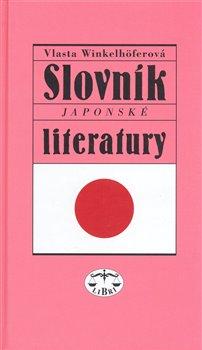 Obálka titulu Slovník japonské literatury