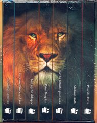 Letopisy Narnie / komplet 1.-7. díl