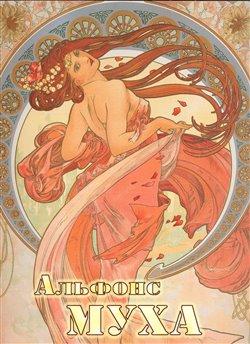 Obálka titulu Alfons Mucha /rusky/