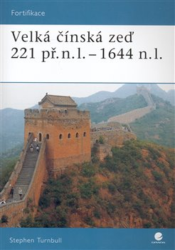 Obálka titulu Velká čínská zeď
