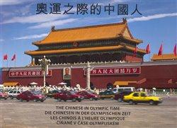 Obálka titulu Číňané v čase olympijském