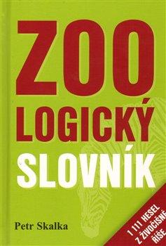 Obálka titulu Zoologický slovník
