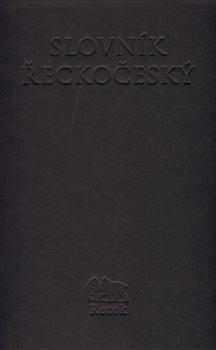 Obálka titulu Slovník řeckočeský