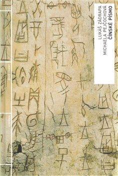 Obálka titulu Čínské písmo